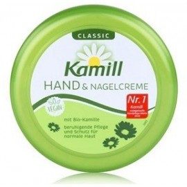 Kamill Classic Hand & Nail Cream 20 ml / 0.67 fl oz