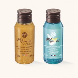 Yves Rocher Monoi Oil de Tahiti Travel Set 2x 50 ml / 1.6 fl oz